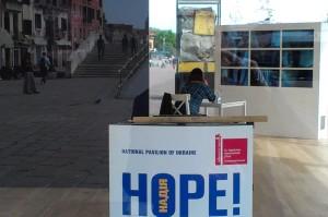 Gutes Prinzip: Hoffnung (Biennale-Schnappschuss)